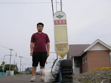 01_元紋別バス停