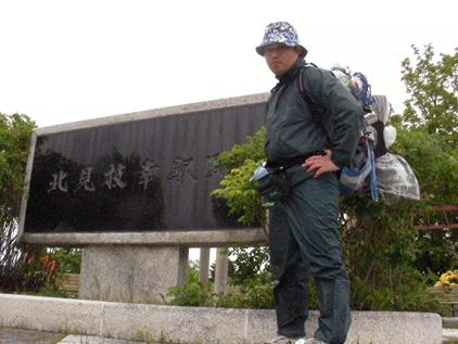 04_北見枝幸駅跡